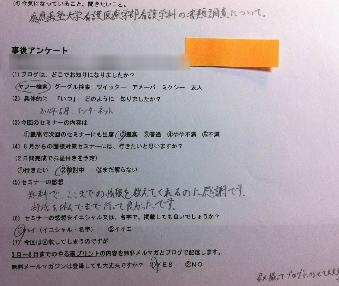 慶應看護AO推薦入試で東関東地方初の現役高校生合格者